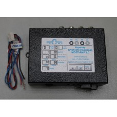Most-AMP 3.0 (Триома) адаптер штатного усилителя